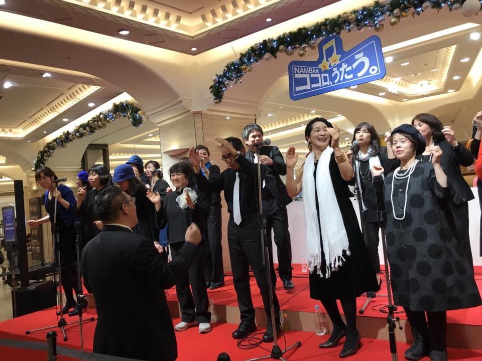 髙島屋難波店 クリスマスイベント「ココロうたう」