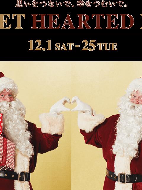 今年のクリスマスは阪急3番街フードホールで歌います!