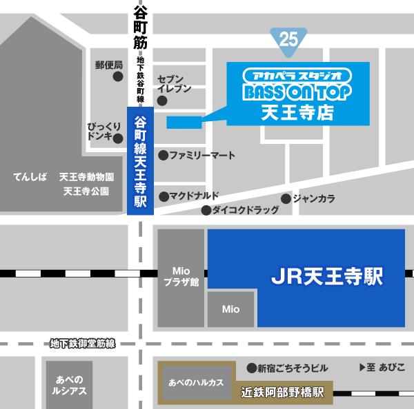 天王寺 @ アカペラスタジオベースオントップ 天王寺店 | Osaka | Osaka Prefecture | 日本