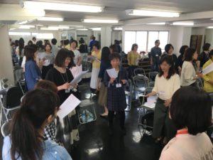 2019.5.18 大阪梅田レッスン/講師:BEEあしはら(代打)